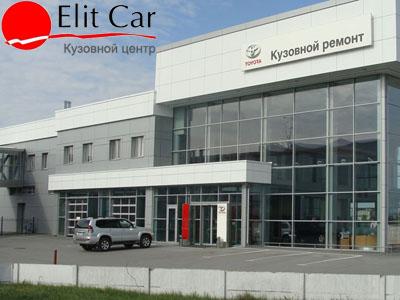 Кузовный ремонт ElitCar